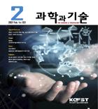 Ⅰ. K-방역의 핵심기술, 국산 진단키트의 개발 Ⅱ. 2050 탄소중립,염한웅 국가과학기술자문회의 부의장,극지 이야기,포스트 코로나 시대 정부 R&D, 위기를 기회로