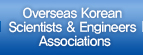 Overseas Korean Scientists & Engineers Associations